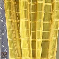 Szal szelki z organzy miodowa krata szer 135-70 cm/wys 245 cm