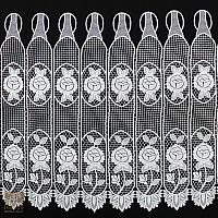 Zazdrostka gipiura biel 60 cm - 3045